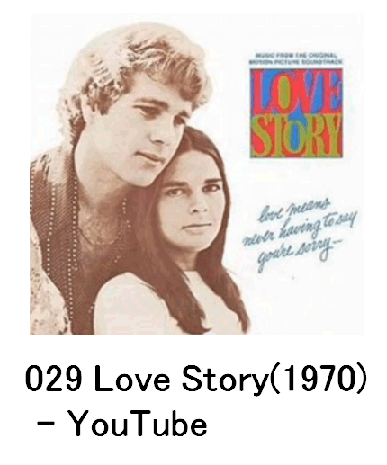 029 Love Story(1970) - YouTube